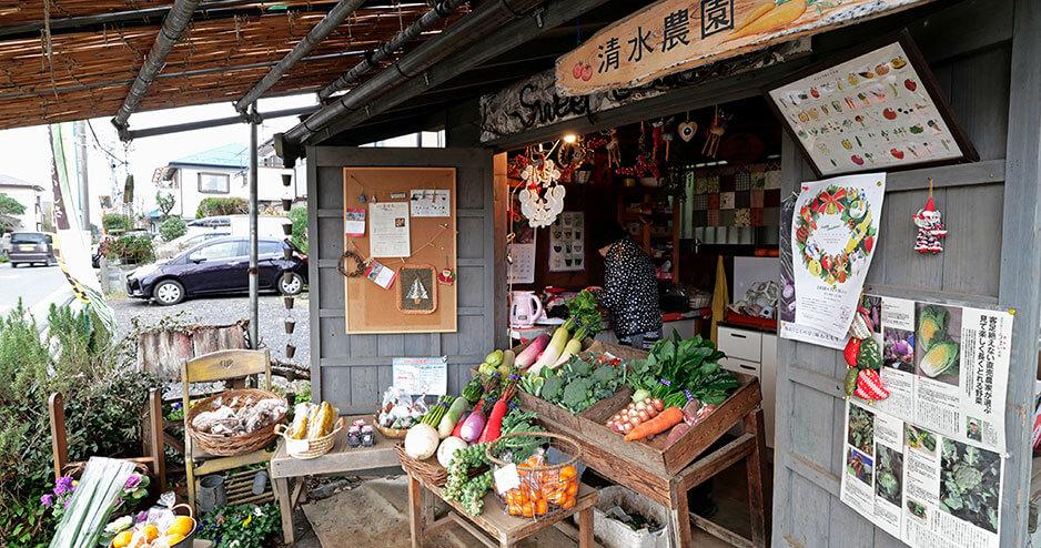 特集 Agri.Tokyo