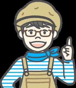モリタ男爵